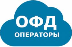 Код активации ОФД на 13 месяцев