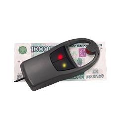 DORS 15 - визуализатор магнитных и инфракрасных меток